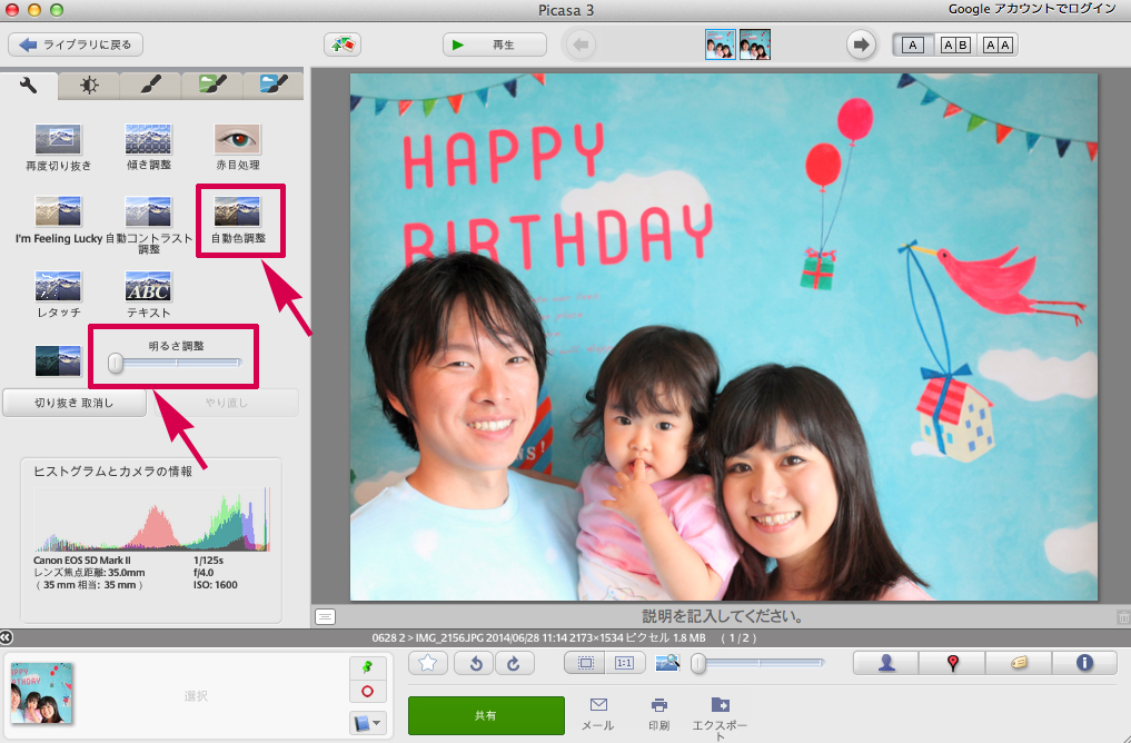 スクリーンショット 2014-10-22 16.41.41のコピー