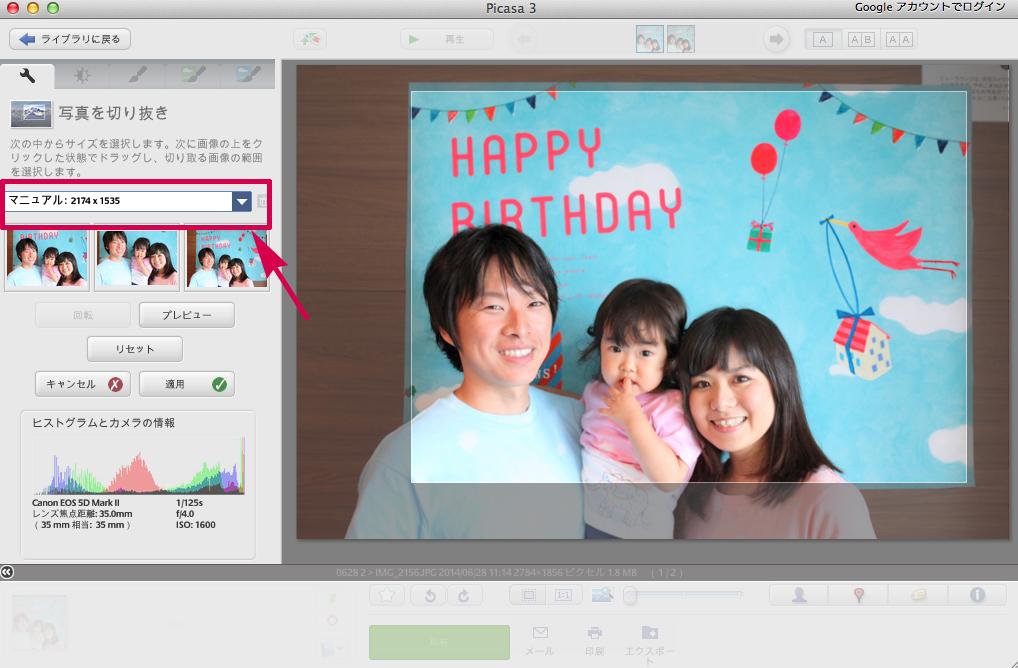 スクリーンショット 2014-10-22 16.40.48のコピー