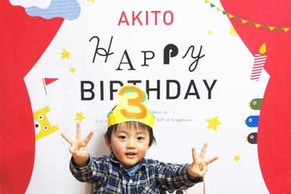 3歳のお誕生日プレゼントに…!
