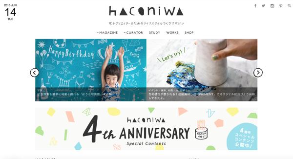 HP_hakoniwa