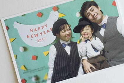 Happy Family 年賀状コンテスト 受賞作品のご紹介!