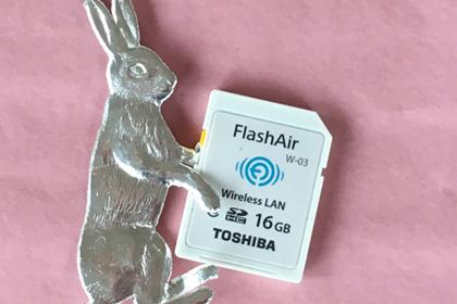 SNSへのUPもすぐ!デジカメからスマホへ簡単転送「FlashAir™」が便利!