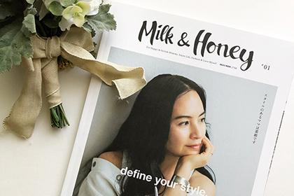 掲載情報:雑誌【Milk&Honey】に掲載されました!