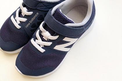 Blog:スニーカーとお出かけ用。娘の靴を新調。