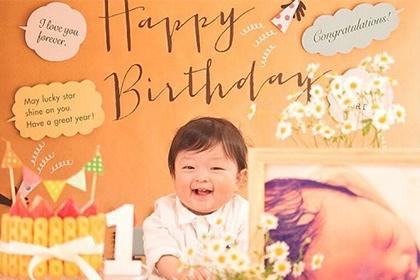 特別な一日の風景をまるごとお写真に。1歳のお誕生日は「着席スタイル」がオススメ◎
