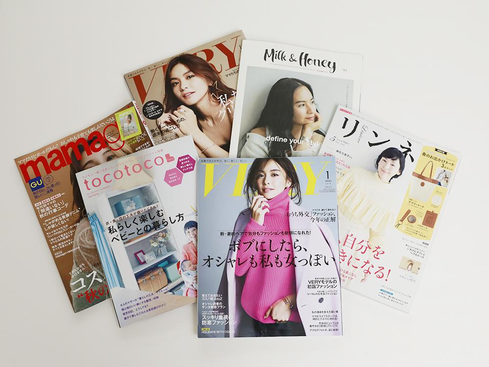 誕生日 写真が自宅で簡単にオシャレに撮れる「おうち写真館」は多くの雑誌にも取り上げられています。