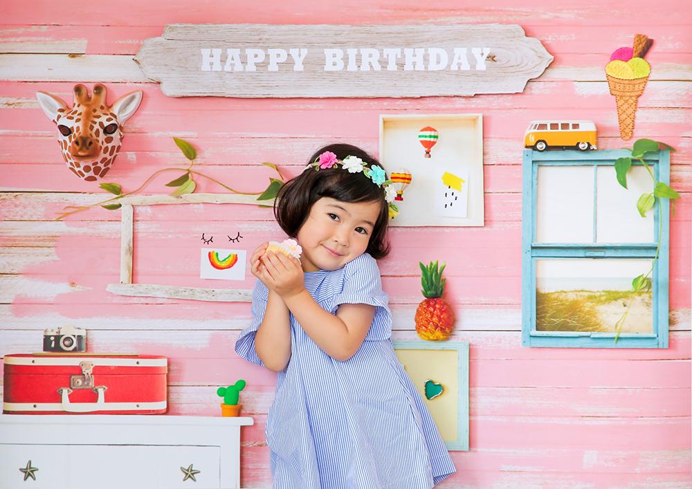 誕生日写真を自宅でおしゃれに楽しめます。デザインは「sunshine PEACH」