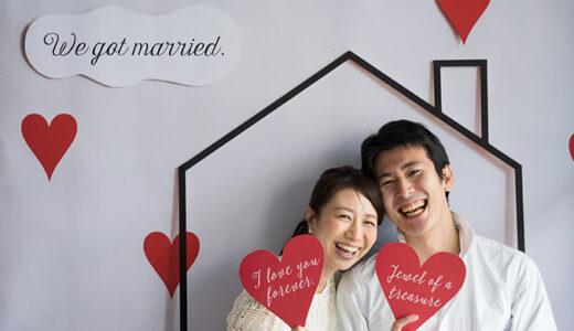 おうち写真館 for marriage