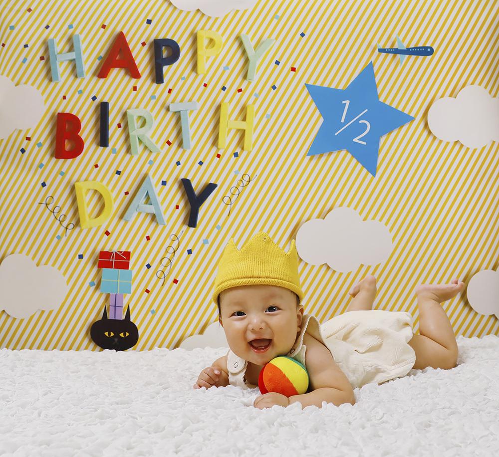自宅で簡単に誕生日写真が撮れる。ハーフバースデーにもオススメ