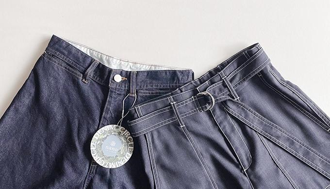 「真夏も履ける!」ナノユニバースのお気に入りデニムたち