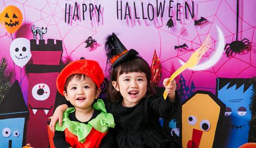 ハロウィン背景 でおしゃれ写真を。おうち写真館 ハロウィンデザインが今年も発売開始!