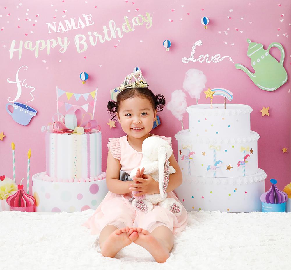 誕生日写真を自宅で簡単に撮れる「おうち写真館」こちらのデザインはsweets land berry pink